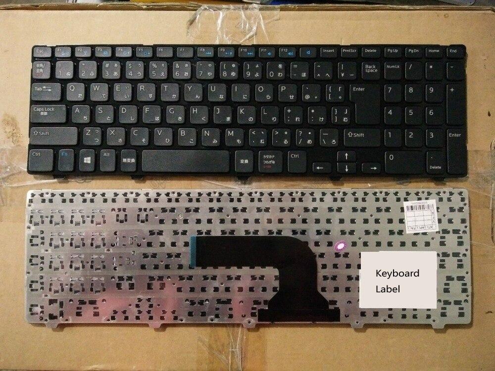 все цены на New notebook laptop keyboard for Dell Inspiron 15 3521 3531 3537 M531R 5535 Vostro 2521 JP /Japanese layout онлайн