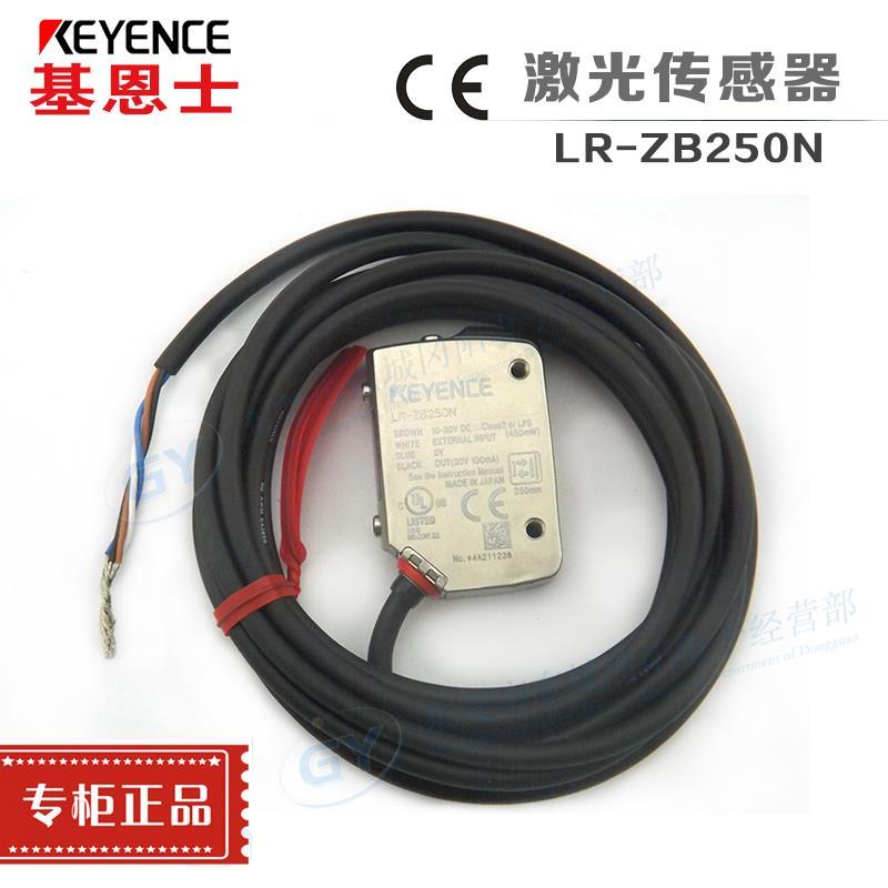 New original keyence laser diffuse photoelectric LR ZB250N LR – Keyence Nsor Wire Diagram