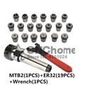 19 шт патрон ER32 и 1 шт MT2 ER32 Морзе держатель + 1 шт ER32 гаечный ключ прецизионный пружинный цанговый набор CNC фрезерный токарный инструмент