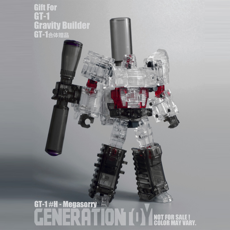(IN STOCK) Toys Generation Toy GT-01H Transparent Tyrant