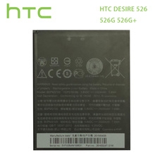 HTC Original 2000mAh Battery for HTC Desire 526 Battery 526G B0PM3100 Replacement Full Capacity все цены