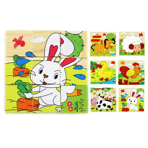 Image 5 - Wooden Cartoon Animal Puzzle Toy for Children 9 piece Six Sides Wisdom 3D Jigsaw Early Education Learning Toys For Kids Game
