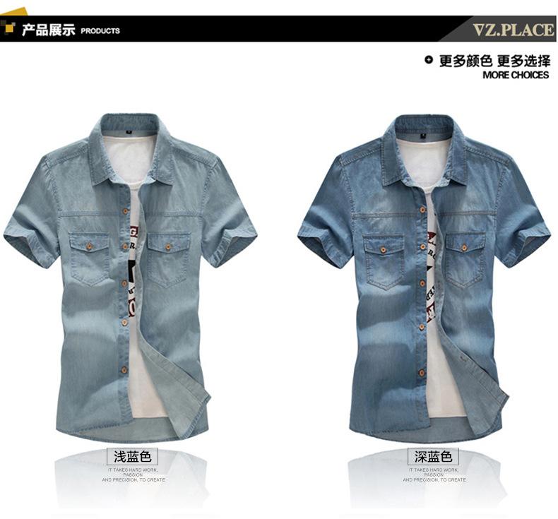 New Men's Denim Shirts Men Wear Loose Big Yards Short Sleeves Cotton Shirt Men Plus Size XL L-4XL 5XL 6XL 7XL 8XL 5z 4