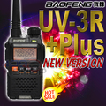 BAOFENG UV-3R Plus136-174/400-470Mhz  UV3R Plus + earpiece