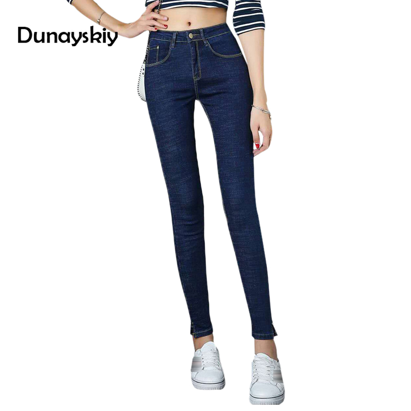 autumn new mid waist women jeans skinny casual full length pant simple good match office lady trouser slim elastic pencil pants boyfriend jeans women pencil pants trousers ladies casual stretch skinny jeans female mid waist elastic holes pant fashion 2016