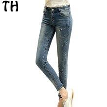 2016 Осень Slim Fit Stretch Skinny Jeans Для Женщин Цветные Граффити Случайные Джинсы Брюки Pantalon Femme Mujer #161320