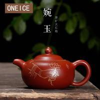 Big Red Pouch Mud Bergamot Wanyu Teapot Pot Yixing Purply Clay Chinese Kongfu Tea Pots