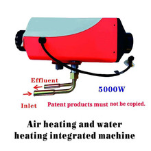 Новейший воздушный и водный интегрированный нагреватель 5 кВт 24 в дизель для автомобиля грузовика и т. Д