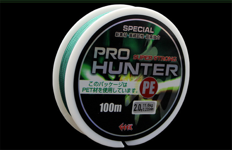 Brand Quality 8 Strands PE Braided Fishing Line 100M Quick Sinking Anti-bite Fishing Wire Multifilament PE Line for Sea Fishing (11)