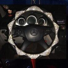 Muniuren новый роскошный алмаз кожаный руль автомобиля Чехлы для мангала Для женщин с украшениями в виде кристаллов Авто ручка крышки Салонные аксессуары