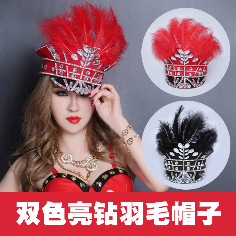 New Bars ds Performance Accessories Jazz Dance Daddy Cap Uniform Temptation Police Cap Stage Feather Hat octagon yacht skipper captain sailor boat police sheriff hat cap party costume py