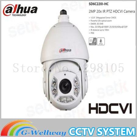 Dahua HD CVI 2MP 1080P Speed Dome PTZ Camera SD6C220I-HC 20X ZOOM Surveillance Video Camera 100M IR Waterproof IP66 new 4 in 1 camera ptz hd tvi cvi ahd zoom 33x 2mp hd middle speed dome camera ir distance 80m street security video surveillance