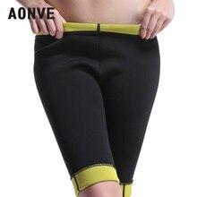 cfa371738394f Buy modelator panty and get free shipping on AliExpress.com
