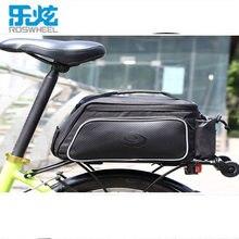 957b42722e7 Roswheel práctica resistente al desgarro de maletero Pannier de la parte  posterior de paquete de bolsa de bicicleta de montaña c.