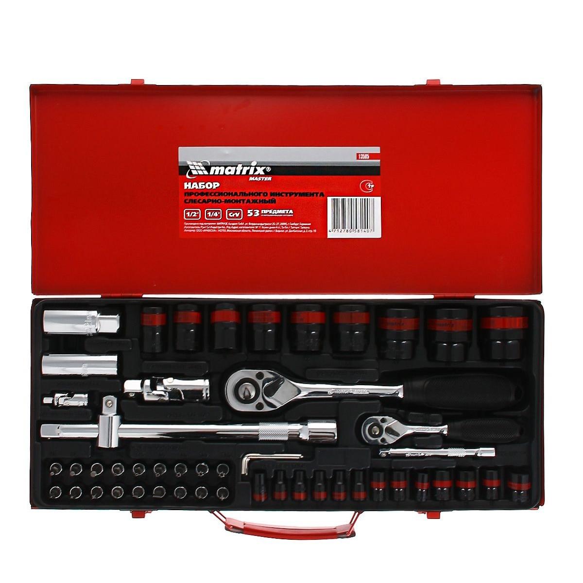 Hand tool set MATRIX 13585