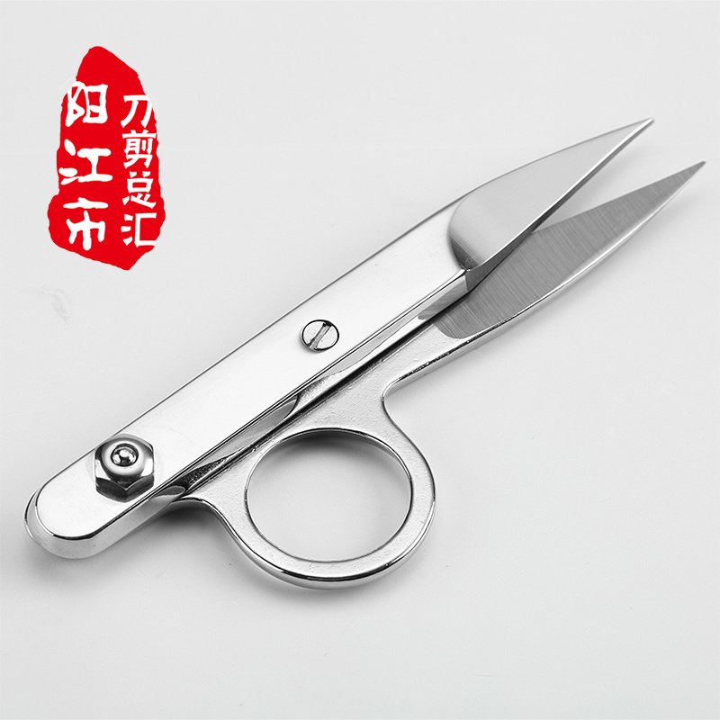 Spring yarn detachable cross stitch tailor sewing scissors thread cutting for household small scissor