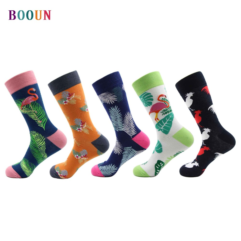 Funny gifts for men's cotton stocks hip