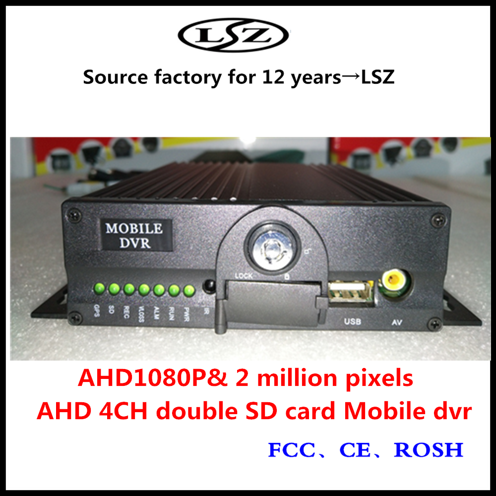 4 channel high definition video recorder dual SD truck load monitor host support Russian / English