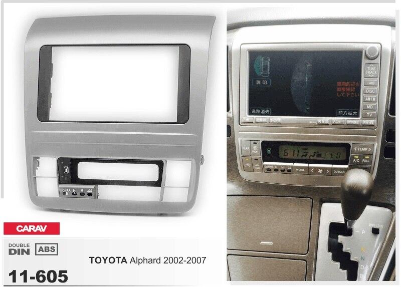 frame Car DVD Player radio android 6 0 autoradio font b GPS b font Navi Headunits