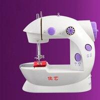 Vận Chuyển miễn Phí Hot Bán Điện Gia Dụng Mini Sewing Cung Cấp Điện Máy Thủ Công DIY Sartorially may Đạp máy