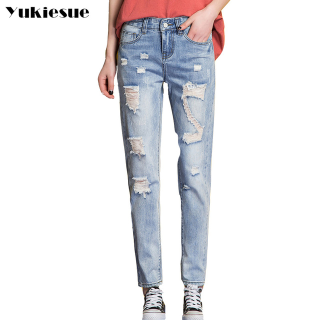 7c17612510c Ripped jeans for women high waist loose hole denim jeans female harem pants  girls plus size