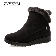 ZYYZYM Women Boots Winter Ankle Snow Black Solid Light Plush Keep Warm Cotton Shoes Woman Mujer Botas