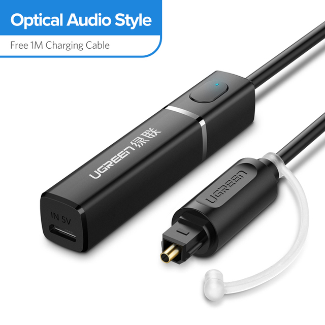 Optical Audio Port