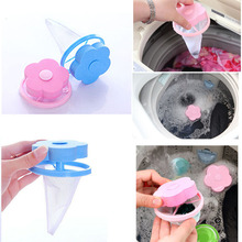 New Arrival Household Home Floating Pet Fur Lint Hair Catcher Laundry Remover & 2019