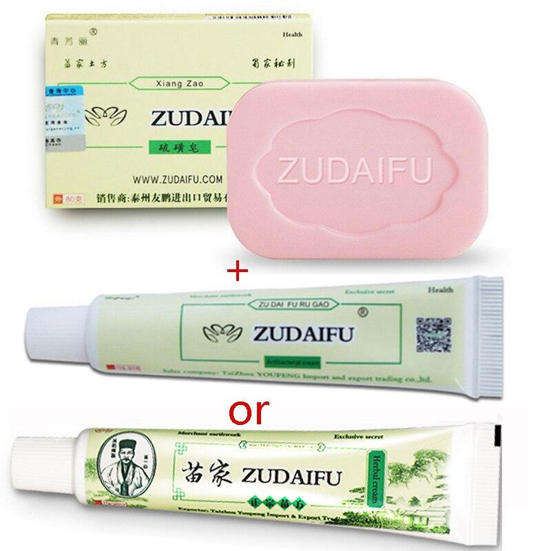 Zudaifu Sulfur Soap Psoriasis Antibacterial Eczema Cream Handmade Chinese Herbal Natural Restrain Bacterium Whitening Bath