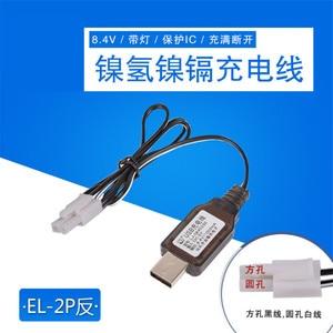 Image 1 - 8.4 V rezerwy EL 2P USB ładowarka kabel ładowania chronione IC dla ni cd/Ni Mh baterii RC samochodzik dla dziecka robota części zamienne do ładowania akumulatora