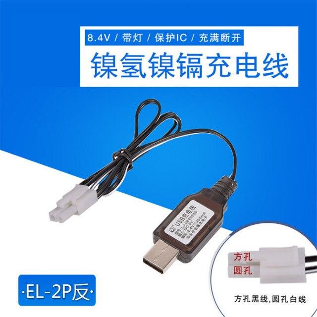 8.4 V rezerwy EL 2P USB ładowarka kabel ładowania chronione IC dla ni cd/Ni Mh baterii RC samochodzik dla dziecka robota części zamienne do ładowania akumulatora