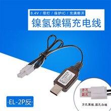 8.4 V yedek EL 2P USB şarj aleti şarj kablosu Korumalı IC Ni cd/Ni Mh Pil RC oyuncak araba Robot Yedek pil şarj cihazı parçaları
