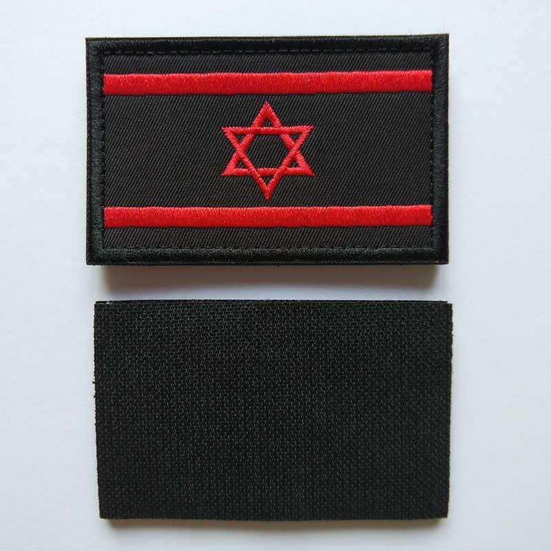 1 parche bordado de la bandera de Israel, parche militar de Punisher, moral táctica del ejército, Calavera, aplicaciones de costura, apliques de ropa
