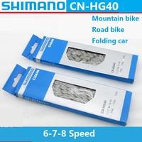 Shimano mtb dağ bisikleti yol bisikleti hg40 6/7/8 hız 116 biyel bisiklet zincir dayanıklı bisiklet parça yedek parçaları