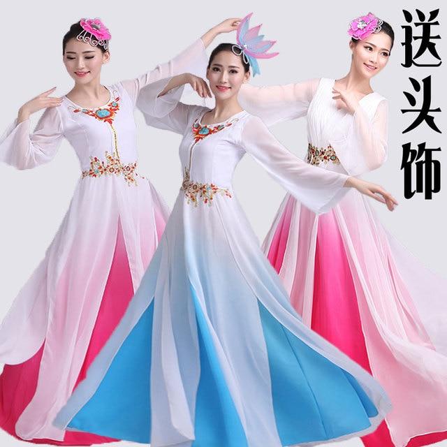 f146044de New classical dance costume Christian big chorus chorus skirt dress ...