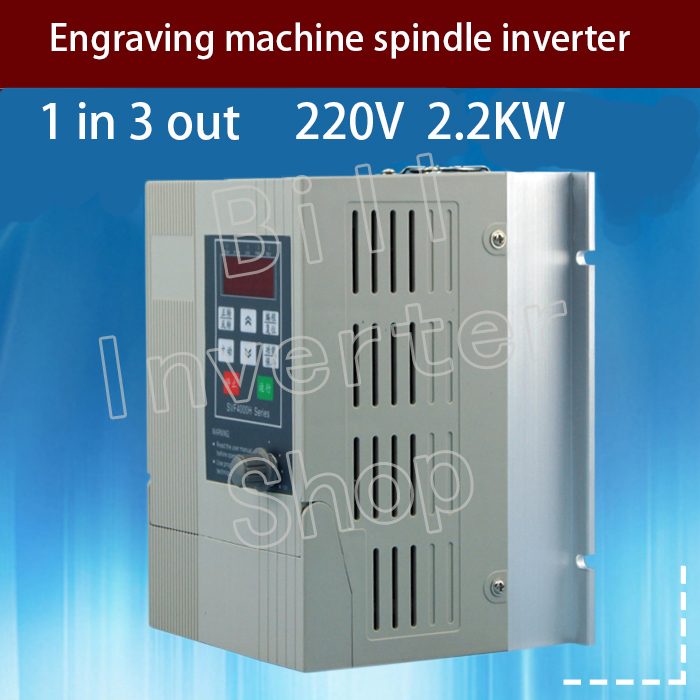 Engraving machine spindle inverter 2.2KW motor 220V frequency converter output 3 free shipping water cooling spindle sets 1pcs 0 8kw er11 220v spindle motor and matching 800w inverter inverter and 65mmmount bracket clamp