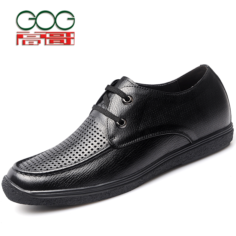 GOG Men's business casual shoes for men 6cm shoes with soft floor surface sets foot on new spring driving shoes frank buytendijk dealing with dilemmas where business analytics fall short