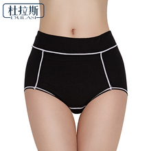 Womens Menstrual Leak-Proof Breathable Physiological Panties High Waist Cotton Briefs with Pocket Underwear Women DULASI Panty