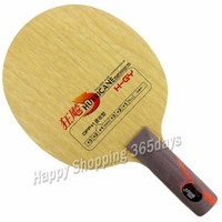 Original DHS Hurricane H GY Table Tennis Racket Blade for ping pong bat paddel