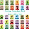 Карточка для скрещивания животных Amiibo карточка для игр серии NS 1 (061-090)