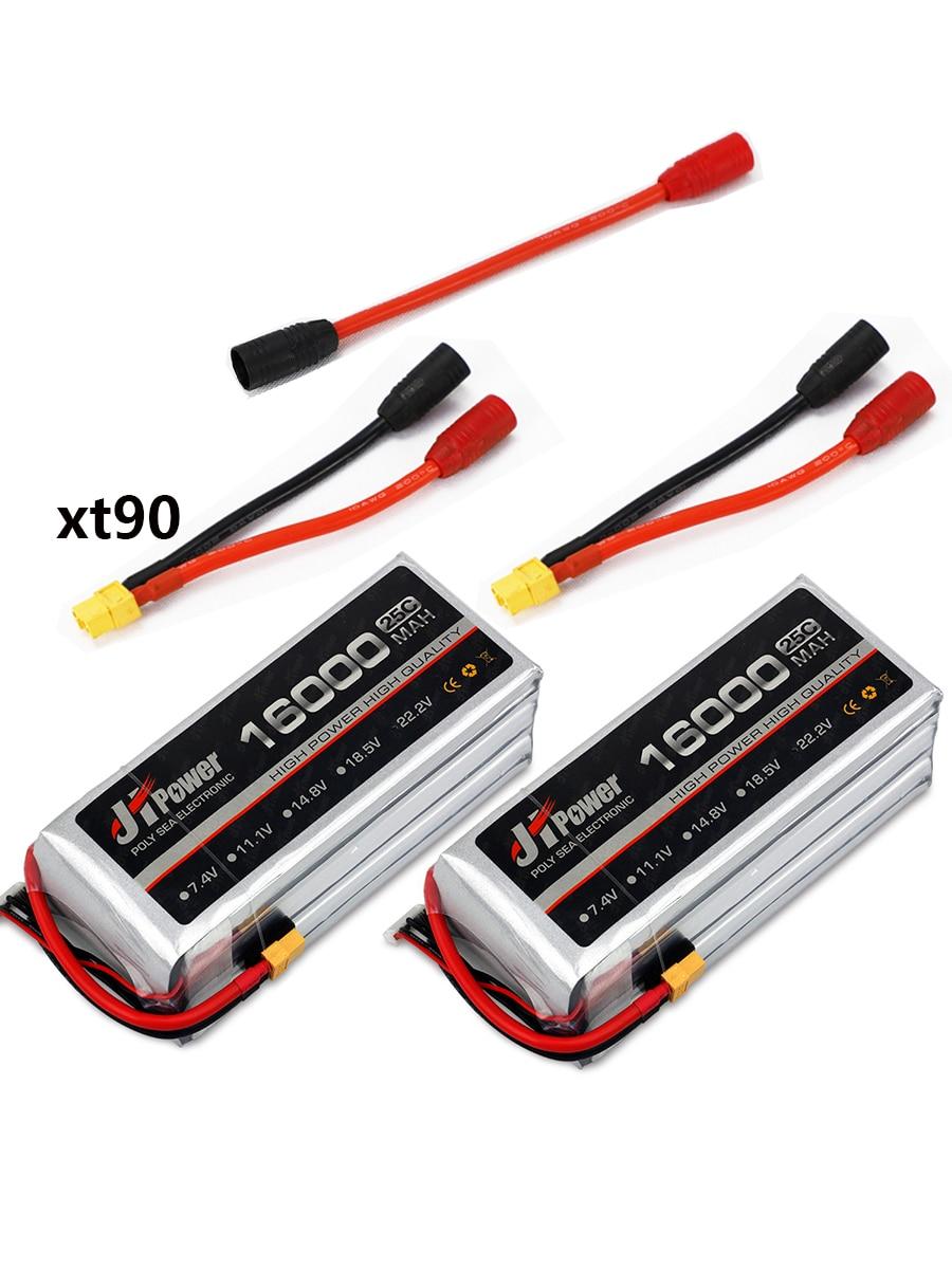 16000mAh LIPO Battery2pcs charger line2pcs connector line 1pc for fiddragon hammer voltz 16000 14 8V 4S