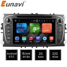 """Eunavi 2 Din 7 """"Android 6.0 Octa Core Coches Reproductor de DVD DAB + WiFi 4G CANbus Mapas En Línea Navegador GPS para Ford Mondeo Focus II S-max"""