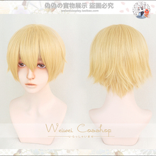 2018 Sword Art Online Alicization Eugeo Cosplay Golden Wig Halloween Role Play Facial