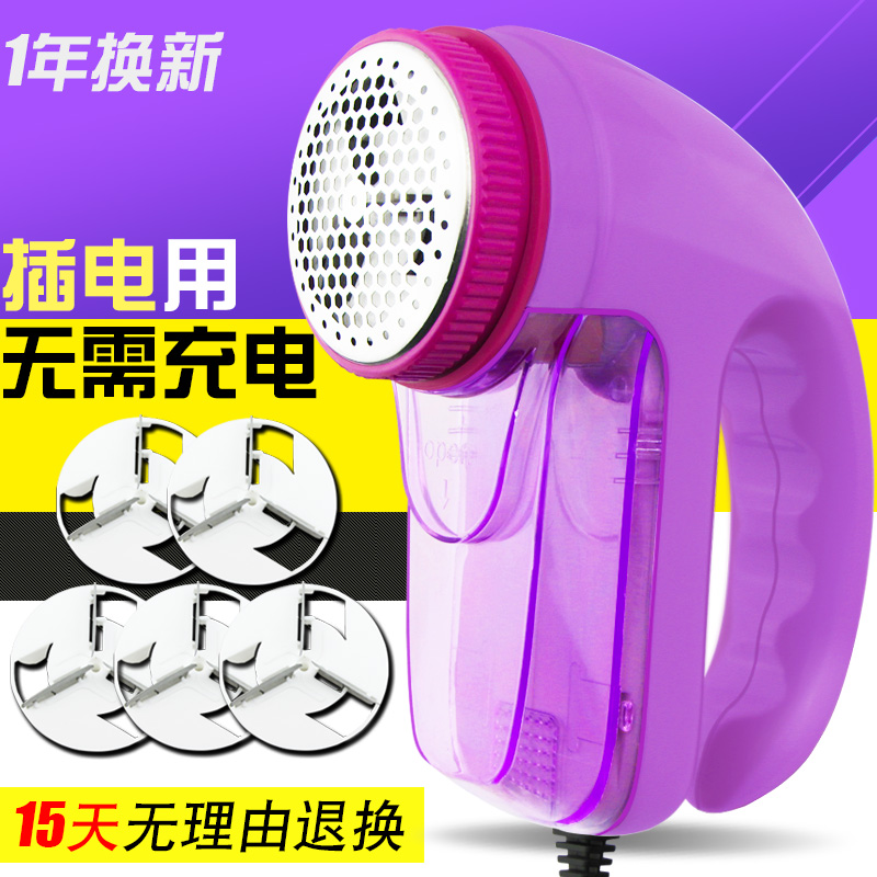 Spare Blade Plug InType Efficient Lint Remover Violet Rechargeable Bulb Trimmer Six Shave Wool Implement Cutting