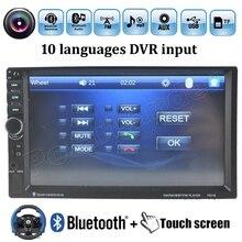 10 языков 7 дюймов автомобиля радио Поддержка Bluetooth Камера заднего вида DVR USB/TF/FM/aux in 2 DIN MP5 плеер