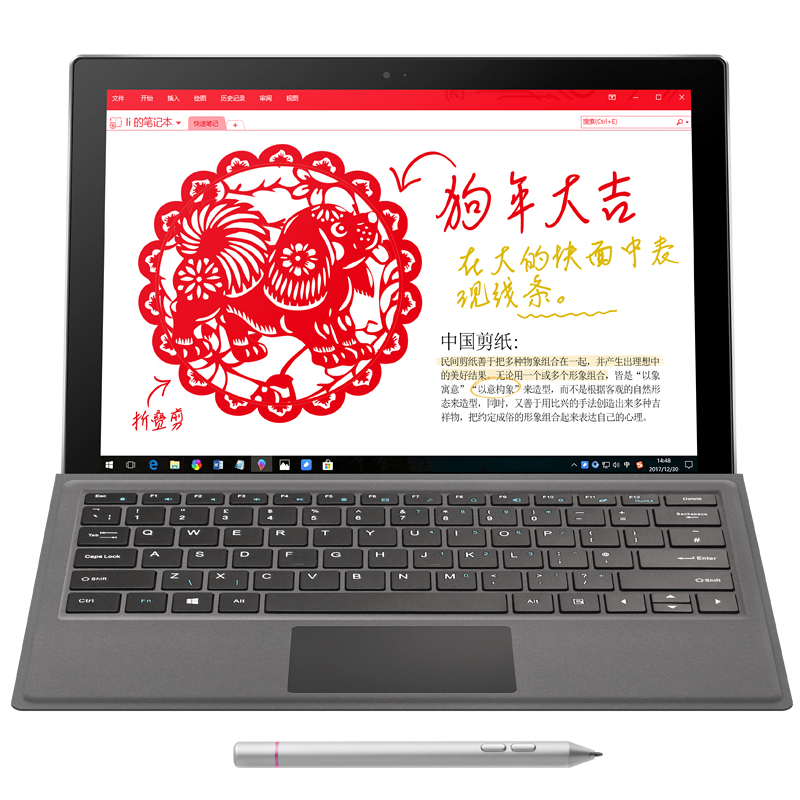 License Windows 10 2in1 Tablet PC 12.6