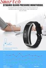 Smartch Новый смарт часы I8 pulsometro фитнес-браслет Bluetooth 4.2 Водонепроницаемый смарт-браслет шагомер для Andriod и я