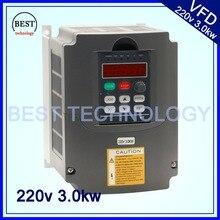 220 В 3.0kw VFD переменной частоты инвертора / VFD 1HP или 3HP вход 3HP выход водителя чпу мотор шпинделя скорость управления