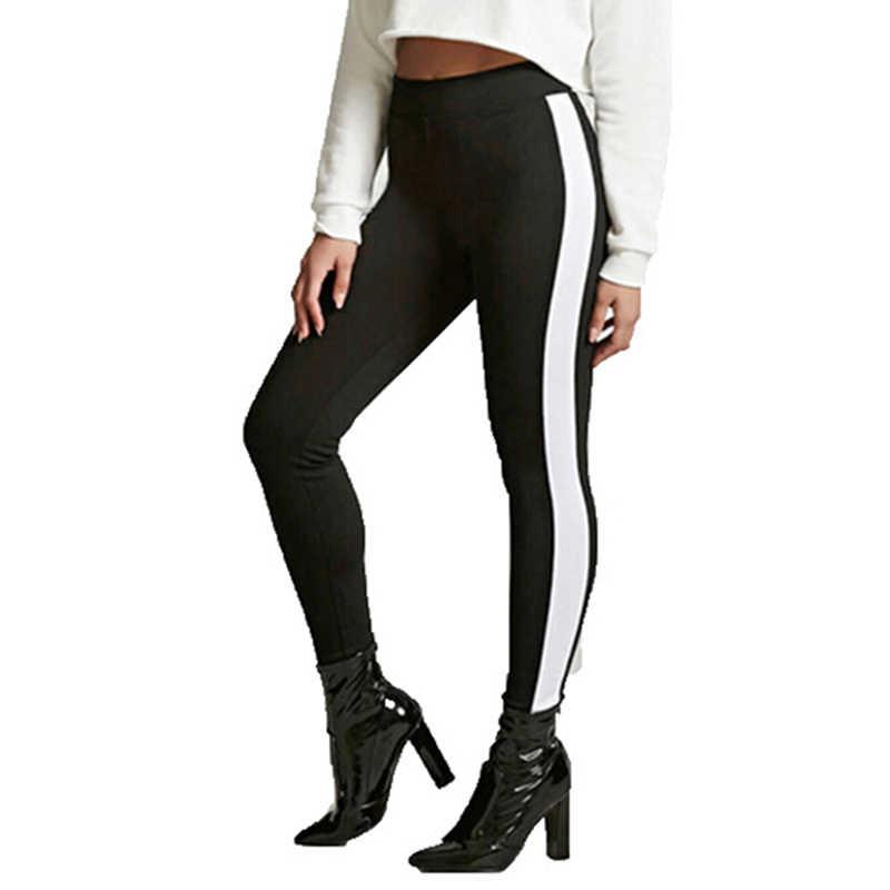 Осенние спортивные штаны, женские повседневные штаны, брюки для женщин, белые полосатые боковые штаны с высокой талией, женские штаны