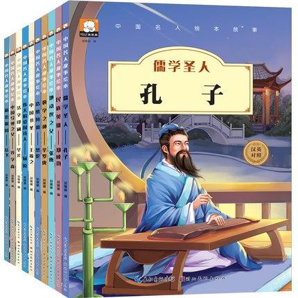 10 English Book Children Teenagers Chinese Celebrity Story Picture Book Pinyin Kong Zi Hua Luogeng Zhang Heng Qu Yuan Yue Fei
